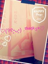 昨日のありがとう(*ˊ˘ˋ*)。♪:*°