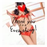ありがとうございました♡